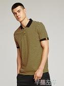 新品Polo短袖夏季條紋短袖Polo衫男士休閒撞色翻領純棉T恤上衣 芊墨左岸