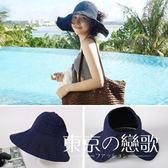 遮陽帽   防曬帽 折疊帽  沙灘帽