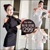 克妹Ke-Mei【AT48245】歐美心機系 性感露肩吊頸喇叭袖包臀連身洋裝