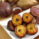 洄瀾薯道-石頭燒『高纖蕃薯和菓子;竹炭+肉桂的花蓮排隊美食』        (盒/4顆)