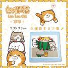 白爛貓Lan Lan Cat 臭跩貓-滿版印花方巾(西瓜)