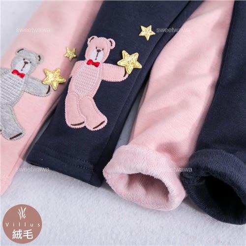 金色星星玩偶熊拼布內搭褲(厚棉,內絨毛)~禦寒保暖(240733)★水娃娃時尚童裝★