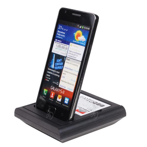 購物節SAMSUNG Galaxy S2 i9100專用雙槽座充 手機立架 數據傳輸 手機座充 電池充電 四合一 附充電器