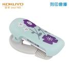 KOKUYO 國譽 T-SM400L2-2 夾式膠台 北歐森林花紋/個 (適用膠帶寬度10-15mm)