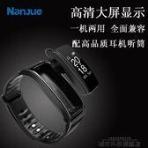 智慧手環 手腕藍芽耳機智慧手環分離式手錶通用華為OPPO運動防水二合一通話 城市科技