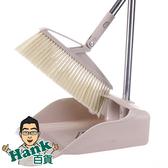 ★7-11限今日299免運★畚箕掃把套裝 打掃用具 可旋轉 家務清潔 家用掃把 【F0272】