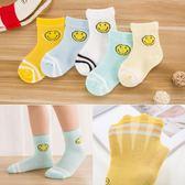 新生嬰兒寶寶襪子春秋棉質夏季薄款男童女童兒童襪6-12個月0-3歲