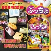 日本 UHA 味覺糖 萬聖節 噗啾綜合軟糖 60g 期間限定 軟糖 綜合軟糖 噗啾 噗啾軟糖