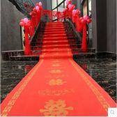 婚禮布置燙金樓梯紅地毯路引YY1272『夢幻家居』