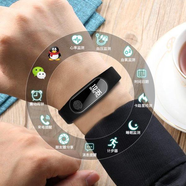 【限時下殺89折】智慧手環 測心率血壓血氧睡眠監測計步防潑水運動健康智能手環交換禮物
