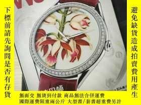 二手書博民逛書店罕見國際手錶雜誌2013年061062合售Y66749