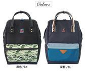CORRE【CG71080】大口金後背包(中)