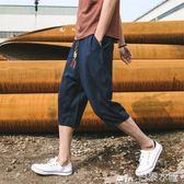 夏季短褲男士亞麻七分褲薄款韓版潮流7分褲寬鬆休閒大碼棉麻中褲-巴黎衣櫃