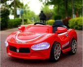 嬰兒童電動車四輪可坐遙控汽車1-3歲4-5搖擺童車寶寶玩具車可坐人   mks 玫瑰女孩