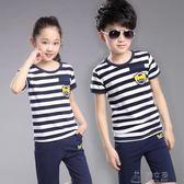 兒童兩件套新款中大童短袖T恤學生童裝男童短袖套裝女童夏季條紋     俏女孩