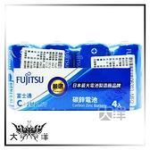 ◤大洋國際電子◢ FUJITSU 富士通 2號碳鋅電池 (4顆裝) R14 F-GP (R14(4A)) DC 1.5V