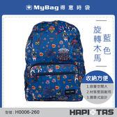HAPITAS 後背包 H0006-260  藍色旋轉木馬  摺疊後背包 收納方便 MyBag得意時袋