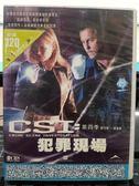 影音專賣店-R12-正版DVD-歐美影集【CSI犯罪現場:拉斯維加斯 第3季/第三季 全8碟】-(直購價)