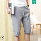 夏季男士短褲休閒運動沙灘七分中褲子寬鬆ins潮流棉麻五分褲外穿 小天使