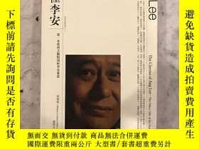 二手書博民逛書店罕見看懂李安(臺灣時周文化出版)Y282283 柯瑋妮 時周文化