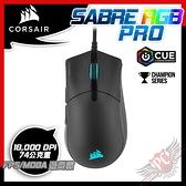 [ PCPARTY ]送MM100鼠墊 海盜船 CORSAIR 軍刀 SABRE RGB PRO FPS/MOBA 電競光學滑鼠