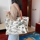 大包包女涂鴉大容量加厚帆布包托特包側背手提購物袋【邻家小鎮】