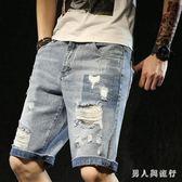 夏天褲子牛仔短褲男修身破洞五分中褲寬鬆潮夏季薄款 LC350 【男人與流行】