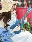 尤克里里女初學者兒童小吉他烏克麗麗女生可愛入門單板LX春季新品