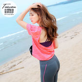 《KS0262》台灣品質.世界同布~挖低露背花紗質感運動上衣.4色 OrangeBear