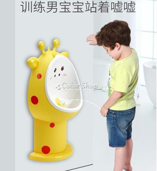 寶寶坐便器小孩男孩站立掛牆式便鬥小便尿盆兒童尿壺馬桶尿尿神器 快速出貨 YYP