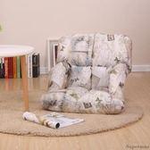 單人懶人沙發榻榻米扶手創意床上折疊靠背椅臥室喂奶椅個性電腦椅jy【情人節禮物八折搶購】