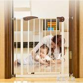 嬰兒童安全門欄寶寶樓梯口免打孔防護欄圍欄寵物貓狗柵欄桿隔離門igo 藍嵐