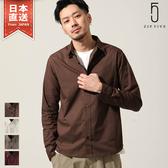 【ZIP FIVE】純棉府綢釦領襯衫