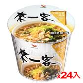 統一來一客杯麵京燉肉骨風味71Gx24杯(箱)【愛買】