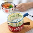 日式帶把手柄碗單個兒童創意可愛碗餐具陶瓷...