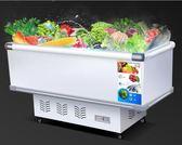 格盾臥式冰櫃商用保鮮櫃展示櫃海鮮島櫃燒烤冰箱冷藏冷凍速凍冷櫃igo  莉卡嚴選