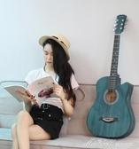 41寸民謠木吉他初學者入門練習38寸復古吉它學生男女新手jita樂器YYP 蜜拉貝爾