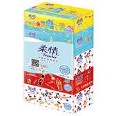 柔情盒裝面紙200抽*5盒【愛買】