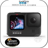 《飛翔無線3C》GoPro HERO9 BLACK 全方位攝影機│公司貨│5K錄影│CHDHX-901-LW
