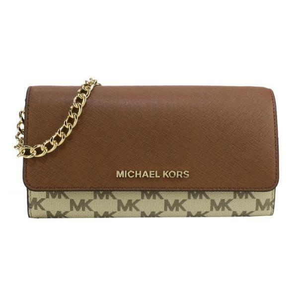 【南紡購物中心】MICHAEL KORS JET SET ITEM防刮滿版LOGO雙色斜背包-棕