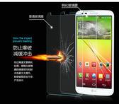 LG Optimus G Pro 2 D838/ G Pro E988 9H鋼化膜 保護貼 手機保護貼 螢幕玻璃貼 玻璃保護貼 玻璃貼