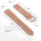 LICORNE 力抗 18mm 錶帶 真皮皮革錶帶 錶帶 淺棕色 女錶 LT124LD1CL