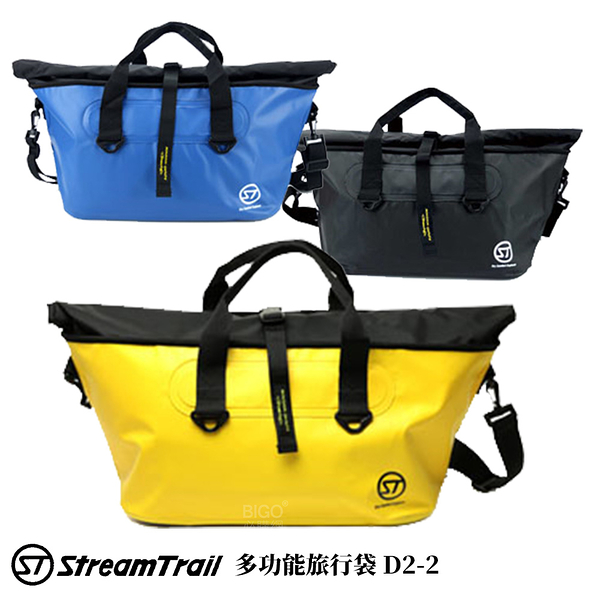 【日本 Stream Trail】CARRYALL 多功能旅行袋 23L 超廣開口 提袋 背袋 側背袋