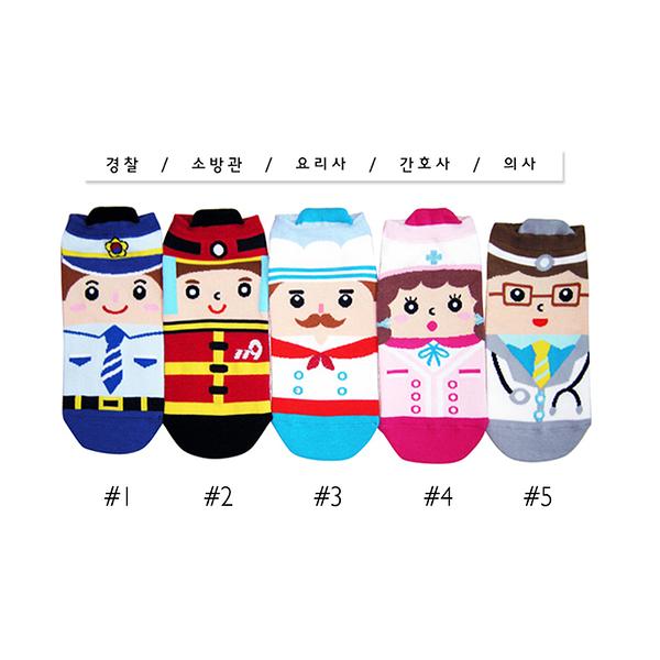 韓國職業造型短襪-多款任選 (SOCK-018-C)