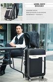 拉桿包 大容量行李箱男學生拉桿箱28寸牛津布輕便軟箱萬向輪密碼旅行箱子 YXS街頭布衣