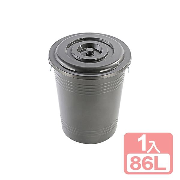 特惠-《真心良品》銀采儲水萬用收納桶86L-1入組