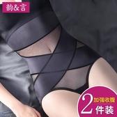 現貨 高腰收腹提臀內褲女收腹褲塑身塑形薄款【君來佳選】