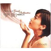 伊藤佳代 準提佛母心咒 專輯CD Ito Kayo The Mantra of Cundi Bodhisattva (音樂影片購)