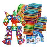 店長推薦兒童純磁力片積木磁鐵拼裝益智玩具3-6-8-10歲男女孩男女生拼搭【潮咖地帶】