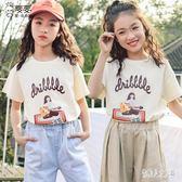 女童短袖t恤2019新款洋氣半袖12-15歲韓版上衣中大童體恤寬鬆夏裝 FR9539『俏美人大尺碼』